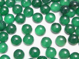 天然石卸 グリーンオニキスAAA ラウンド カボション6×6mm 10個380円!