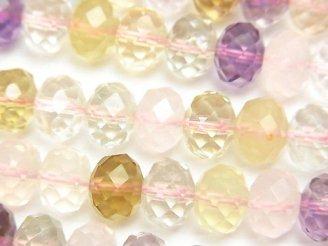 天然石卸 宝石質いろんな天然石AAA ボタンカット10×10×7mm 半連/1連(約38cm)