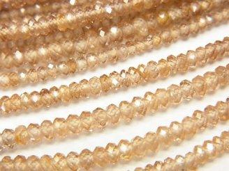 天然石卸 素晴らしい輝き!宝石質天然ジルコンAAA ボタンカット 半連/1連(約31cm)