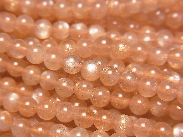 宝石質オレンジムーンストーンAAA ラウンド4mm 半連/1連(約38cm)