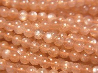 天然石卸 宝石質オレンジムーンストーンAAA ラウンド4mm 半連/1連(約38cm)