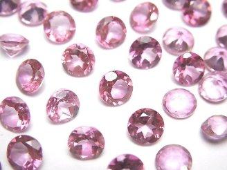 天然石卸 宝石質ピンクトパーズAAA 穴なしラウンドファセットカット6×6mm 5粒780円!