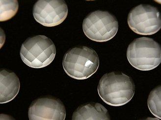 天然石卸 宝石質ローズクォーツAAA ラウンド型カボションカット8×8mm 5粒880円!
