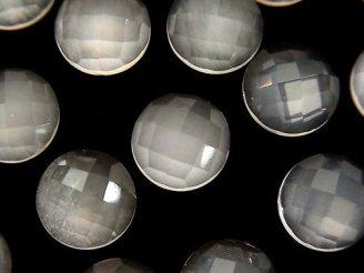 天然石卸 宝石質ローズクォーツAAA ラウンド型カボションカット10×10mm 3粒980円!