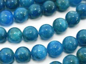 天然石卸 マダガスカル産ブルーアパタイトAA++ ラウンド8mm 半連/1連(約38cm)