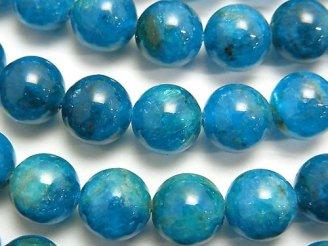 天然石卸 マダガスカル産ブルーアパタイトAA++ ラウンド10mm 半連/1連(約38cm)