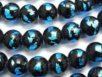 天然石卸 とんぼ玉 ラウンド10mm 【ライトブルー】 半連/1連(約36cm)