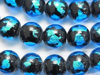 天然石卸 とんぼ玉 ラウンド12mm 【ライトブルー】 半連/1連(約35cm)