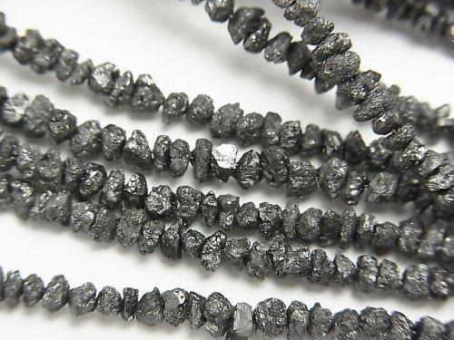 ブラックダイヤモンド チップ 【Mサイズ】 半連/1連(約38cm)