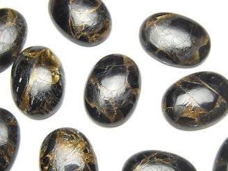 天然石卸 コッパーオブシディアンAAA オーバル型カボション18×13mm 3粒1,480円!