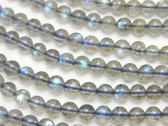 天然石卸 1連1,280円!宝石質ブルーラブラドライトAAA ラウンド4mm 1連(約38cm)