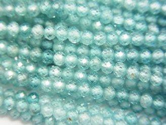 天然石卸 宝石質天然ブルージルコンAAA- セミラウンドカット3mm 半連/1連(約31cm)