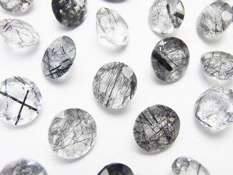 天然石卸 宝石質トルマリンクォーツAAA 穴なしブリリアントカット10×10×5mm 3粒1,180円!