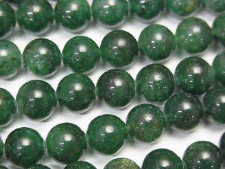 天然石卸 1連780円!インド産グリーンアベンチュリンAA++ ラウンド8mm 1連(約38cm)