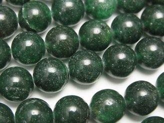 天然石卸 1連980円!インド産グリーンアベンチュリンAAA- ラウンド10mm 1連(約38cm)