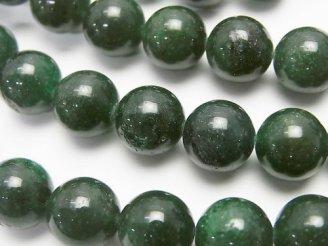 天然石卸 1連880円!インド産グリーンアベンチュリンAA++ ラウンド10mm 1連(約39cm)