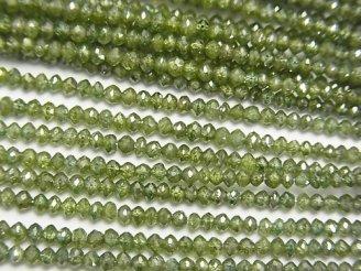 天然石卸 粒売り!宝石質グリーンダイヤモンド ボタンカット 10粒〜1連(約37cm)