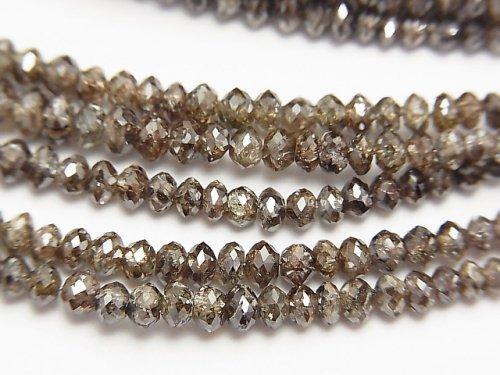 【粒売り】宝石質ブラウンダイヤモンド ボタンカット 10粒〜1連(約38cm)
