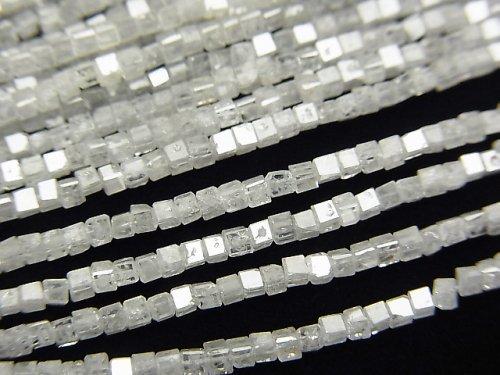 【動画】オフホワイトダイヤモンド キューブカット 半連/1連(約37cm)
