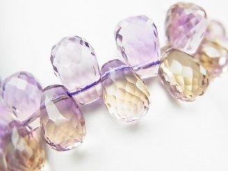 天然石卸 1点もの!宝石質アメトリンAAA ドロップ ブリオレットカット 1連(ブレス) NO.68