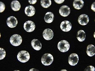 天然石卸 宝石質ミルキークォーツAAA 穴なしラウンドファセットカット4×4×3mm 10粒280円!
