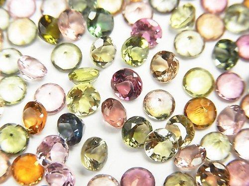 宝石質マルチカラートルマリンAAA 穴なしラウンドファセットカット4×4×2mm 10粒1,580円!