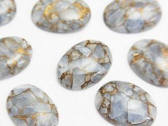 天然石卸 ブルーコッパーカルサイトAAA オーバル型カボション18×13mm 3粒1,480円!