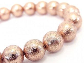 天然石卸 1点もの!メテオライト(ムオニナルスタ隕石) ラウンド10mm ピンクゴールドカラー 1連(ブレス) NO.40