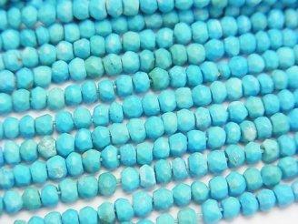 天然石卸 1連980円〜!マグネサイトターコイズ 小粒ボタンカット ブルー系 1連(約30cm)