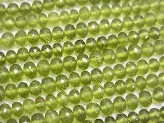 天然石卸 極上カット!宝石質アイドクレースAAA+ ボタンカット 半連/1連(約38cm)