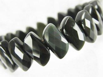 天然石卸 1連1,180円!レインボーオブシディアンAAA 2つ穴リーフカット15×8×6mm 1連(ブレス)