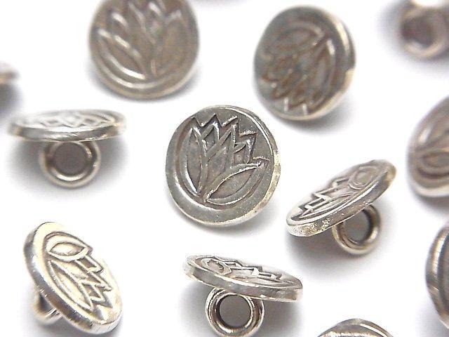 カレンシルバー チューリップ模様入りコイン型チャーム(コンチョ)11×11×6mm 1個