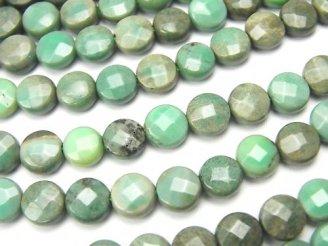天然石卸 天然色グリーンカルセドニー コインカット6×6×3mm 半連/1連(約38cm)
