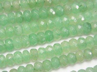 天然石卸 グリーンアベンチュリン ボタンカット6×6×4mm 半連/1連(約38cm)