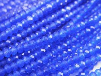天然石卸 極小!1連880円!ブルーアゲート ボタンカット3×3×2mm 1連(約35cm)