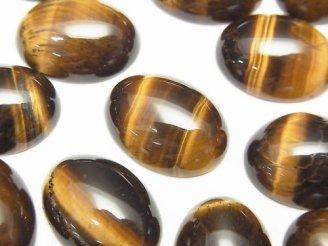 天然石卸 イエロータイガーアイAA++ オーバル型カボション16×12mm 2粒360円!