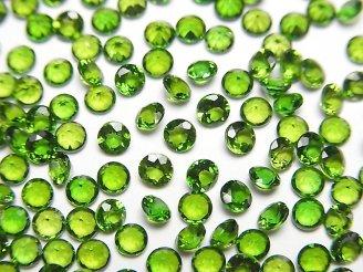 天然石卸 宝石質クロムダイオプサイドAAA 穴なしラウンドファセットカット3×3×1.5mm 10粒1,580円!
