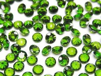 宝石質クロムダイオプサイドAAAA 穴なしラウンドファセットカット4×4×3mm 5粒1,980円!