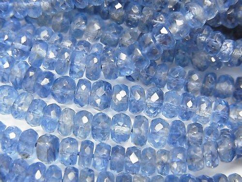 【動画】宝石質カイヤナイトAAA ボタンカット 半連/1連(約38cm)