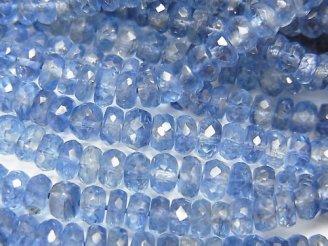 宝石質カイヤナイトAAA ボタンカット 1/4連〜1連(約38cm)