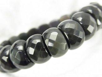 天然石卸 レインボーオブシディアンAAA 2つ穴オーバルカット14×9×8mm 1連(ブレス)