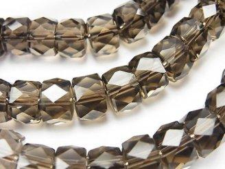 素晴らしい輝き!宝石質スモーキークォーツAAA ボタンカット9×9×6mm 1連(ブレス)
