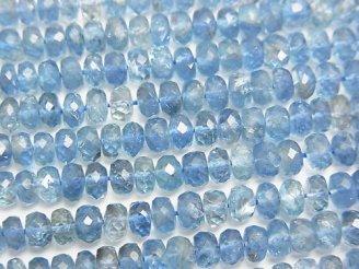 天然石卸 10粒1,980円!宝石質サンタマリア アクアマリンAAAA ボタンカット 10粒
