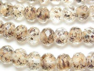 天然石卸 とんぼ玉 ボタンカット10×10×7mm 【ブラック×ゴールド】 半連/1連(約33cm)