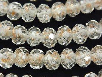 天然石卸 とんぼ玉 ボタンカット10×10×7mm 【ホワイト×ゴールド】 半連/1連(約33cm)