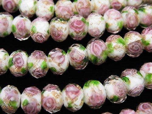 とんぼ玉 ボタンカット8×8×6mm 薔薇(ローズ)模様入り 【ホワイト】 半連/1連(約28cm)