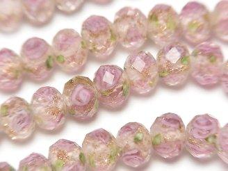 天然石卸 とんぼ玉 ボタンカット8×8×6mm 薔薇(ローズ)模様入り 【ピンク】 半連/1連(約27cm)