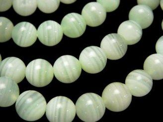 天然石卸 1連2,480円!アフガニスタン産グリーンカルサイトAAA ラウンド7.5mm 1連(ブレス)