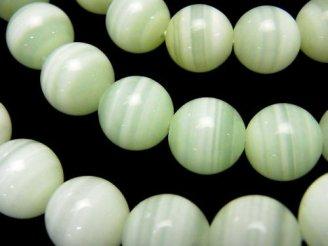 天然石卸 1連4,980円!アフガニスタン産グリーンカルサイトAAA ラウンド10mm 1連(ブレス)