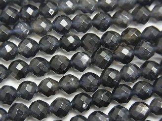 天然石卸 アイオライトAA+ 64面ラウンドカット6mm 半連/1連(約38cm)